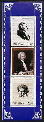 Tatarstan Republic 2001 Composers perf sheetlet containing 3 values unmounted mint (Mozart, Bach & Beethoven)