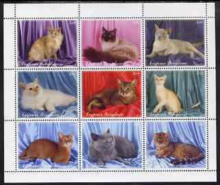 Amurskaja Republic 2000 Domestic Cats perf sheetlet containing 9 values unmounted mint