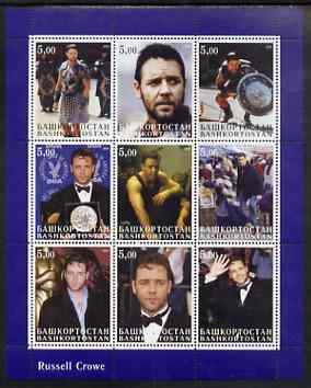 Bashkortostan 2001 Russell Crowe perf sheetlet containing set of 9 values unmounted mint