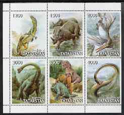 Tatarstan Republic 1997 Dinosaurs #1 perf sheetlet containing complete set of 6 values unmounted mint (straight edge at right)