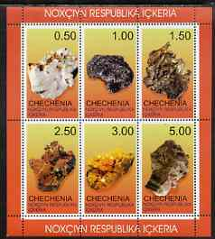 Chechenia 1999 Minerals #2 sheetlet containing complete set of 6 values unmounted mint