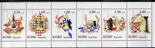 Komi Republic 1998 Chess perf se-tenant strip of 6 opt'd for 33rd Chess Olympiad in gold, unmounted mint