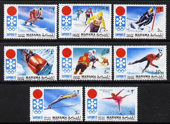 Manama 1971 Sapporo Winter Olympics perf set of 8 unmounted mint, Mi 562-69A*, stamps on sport, stamps on ice hockey, stamps on bobsled, stamps on skiing, stamps on skating, stamps on olympics