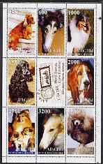 Abkhazia 1997 Dogs perf sheetlet containing set of 8 values plus label for Asia