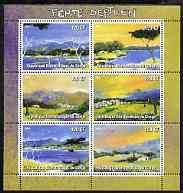 Congo 2004 Landscape Paintings by Ferte-Defteen perf sheetlet containing set of 6 unmounted mint
