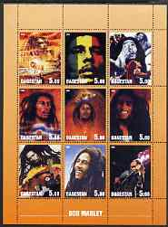 Dagestan Republic 2000 Bob Marley perf sheetlet containing 9 values unmounted mint