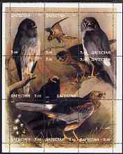 Dagestan Republic 2000 Birds of Prey composite perf sheetlet containing 9 values unmounted mint