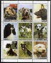 Dagestan Republic 1999 Dogs perf sheetlet containing 9 values unmounted mint