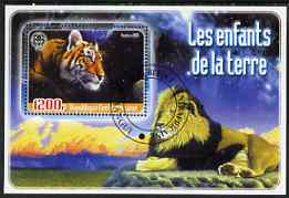 Central African Republic 2005 Young Animals of the World #3 (Big Cats) perf souvenir sheet containing 1 value with Scout logo, fine cto used