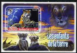 Central African Republic 2005 Young Animals of the World #4 (Big Cats) perf souvenir sheet containing 1 value with Scout logo, fine cto used