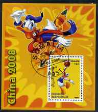 Somalia 2006 Beijing Olympics (China 2008) #02 - Donald Duck Sports - Basketball & Ice Skating perf souvenir sheet fine cto used