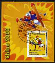 Somalia 2006 Beijing Olympics (China 2008) #03 - Donald Duck Sports - Table Tennis & Skiing perf souvenir sheet fine cto used, stamps on disney, stamps on entertainments, stamps on films, stamps on cinema, stamps on cartoons, stamps on sport, stamps on stamp exhibitions, stamps on table tennis, stamps on skiing, stamps on olympics