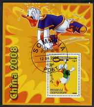 Somalia 2006 Beijing Olympics (China 2008) #04 - Donald Duck Sports - Running & Tennis perf souvenir sheet fine cto used