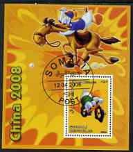 Somalia 2006 Beijing Olympics (China 2008) #05 - Donald Duck Sports - Cycling & Polo perf souvenir sheet fine cto used
