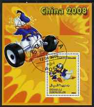 Somalia 2006 Beijing Olympics (China 2008) #07 - Donald Duck Sports - Weightlifting & American Football perf souvenir sheet fine cto used