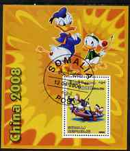Somalia 2006 Beijing Olympics (China 2008) #09 - Donald Duck Sports - Archery & Rowing perf souvenir sheet fine cto used