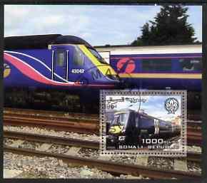 Somalia 2006 Modern Trains #3 perf souvenir sheet with Scout Logo, fine cto used