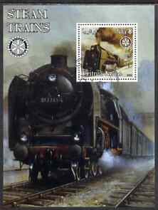 Eritrea 2002 Steam Locos #02 perf m/sheet with Rotary Logo fine cto used