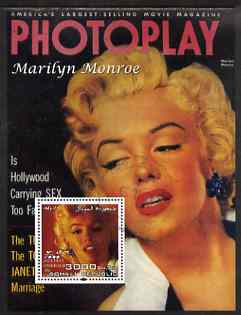 Somalia 2003 Marilyn Monroe perf m/sheet (Photoplay Cover) fine cto used