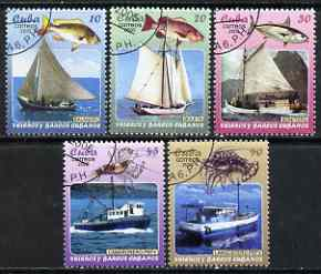 Cuba 2005 Ships - Fishing & Merchant Shipping perf set of 5 fine cto used SG 4837-41