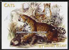 Congo 2005 Wild Cats by Daniel Elliot imperf m/sheet unmounted mint