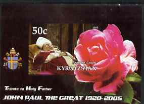 Kyrgyzstan 2005 Tribute to Pope John Paul II imperf m/sheet with Rose unmounted mint