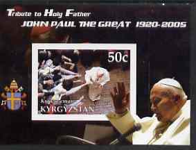 Kyrgyzstan 2005 Tribute to Pope John Paul II imperf m/sheet at Microphone unmounted mint