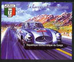 Congo 2005 Racing Cars (Mercedes-Benz 300 SL) imperf m/sheet unmounted mint