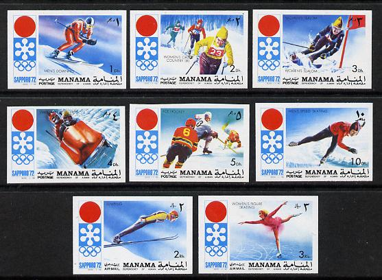 Manama 1971 Sapporo Winter Olympics imperf set of 8 unmounted mint, Mi 562-69B*