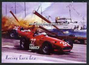 Congo 2005 Racing Cars (Ferrari) imperf m/sheet unmounted mint