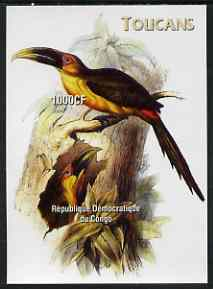 Congo 2005 Toucans imperf m/sheet unmounted mint