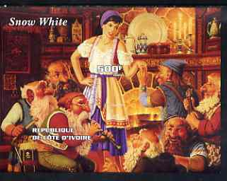 Ivory Coast 2003 Snow White imperf m/sheet unmounted mint