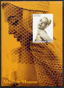 Benin 2003 Marilyn Monroe #1 imperf m/sheet (in Net) unmounted mint