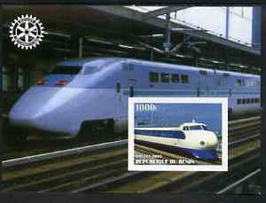 Benin 2003 Modern Trains #2 imperf m/sheet with Rotary Logo unmounted mint