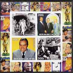 Benin 2003 Tribute to Bob Hope imperf sheetlet containing 4 values unmounted mint