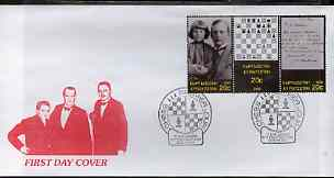 Kyrgyzstan 2000 Alexandre Alekhine #2 perf strip of 3 on illustrated cover with special Chess cancellation