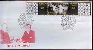 Kyrgyzstan 2000 Alexandre Alekhine #5 perf strip of 3 on illustrated cover with special Chess cancellation