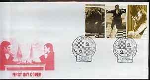 Kyrgyzstan 2000 Karpov & Kasparov (Chess) #1 perf strip of 3 on illustrated cover with special Chess cancellation