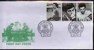 Kyrgyzstan 2000 Garry Kasparov #1 perf strip of 3 on illustrated cover with special Chess cancellation