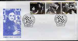 Kyrgyzstan 2000 Chess Personalities #1 perf strip of 3 on illustrated cover with special Chess cancellation
