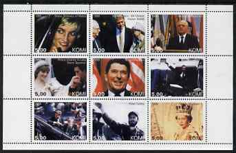 Komi Republic 1999 Personalities perf sheetlet containing complete set of 9 values unmounted mint