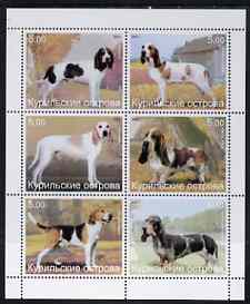 Kuril Islands 2001 Dogs perf sheetlet containing 6 values unmounted mint