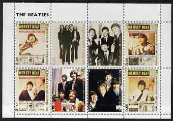 Kuril Islands 2001 The Beatles perf sheetlet containing set of 8 values unmounted mint