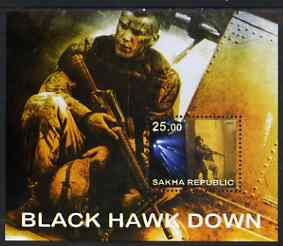Sakha (Yakutia) Republic 2002 Black Hawk Down perf s/sheet unmounted mint, stamps on entertainments, stamps on  tv , stamps on