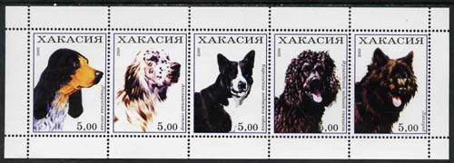 Chakasia 2000 Dogs perf sheetlet containing set of 5 values unmounted mint