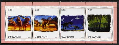 Chakasia 2000 Dinosaurs perf set of 4 values unmounted mint
