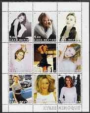 Sakha (Yakutia) Republic 2003 Kylie Minogue perf sheetlet containing 9 values unmounted mint
