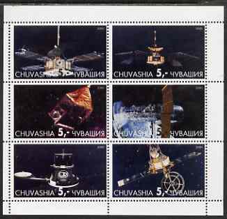 Chuvashia Republic 2000 Satellites perf sheetlet containing 6 values unmounted mint
