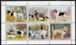 Chuvashia Republic 2001 Dogs perf sheetlet containing 6 values unmounted mint