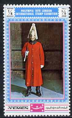 Yemen - Royalist 1970 'Philympia 70' Stamp Exhibition 1/4B Guard on Sentry Duty from perf set of 8, Mi 1016* unmounted mint, stamps on stamp exhibitions, stamps on militaria, stamps on london, stamps on tourism